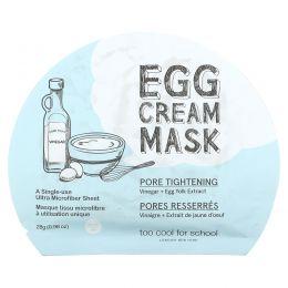 Too Cool for School, Egg Cream Mask, Pore Tightening, 1 Sheet, 0.98 oz (28 g)