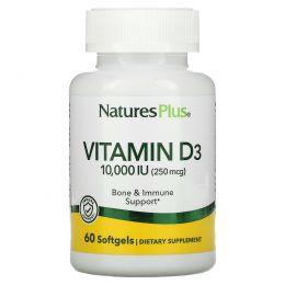 Nature's Plus, Максимальная эффективность, Вит. D3, 10 000 МЕ, 60 мягких таблеток