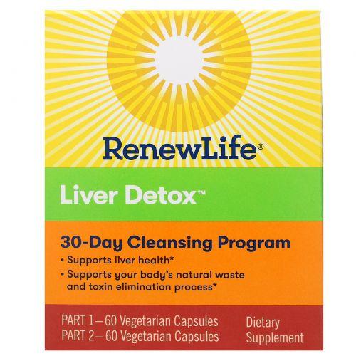 Renew Life, Очищение печени, 30-дневная программа