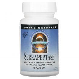 Source Naturals, Серрапептаза, 60 капсул