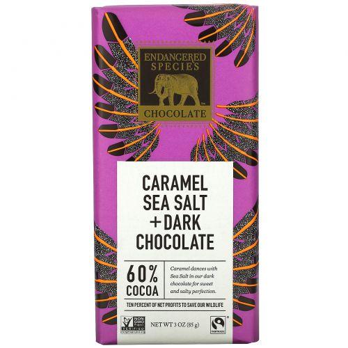 Endangered Species Chocolate, Натуральный темный шоколад с карамелью и морской солью, 3 унц. (85 г)