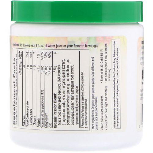 Beyond Fresh, Усилитель старсти, формула для укрепления либидо с макой и женьшенем, натуральный вкус, 2,96 унц (84 г)