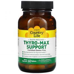 Country Life, Thyro-Max Support, 60 таблеток