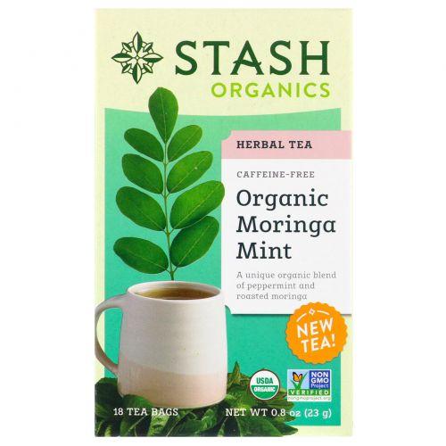 Stash Tea, Травяной чай, органическая моринга и мята, без кофеина, 18 чайных пакетиков, 0,8 унц. (23 г)