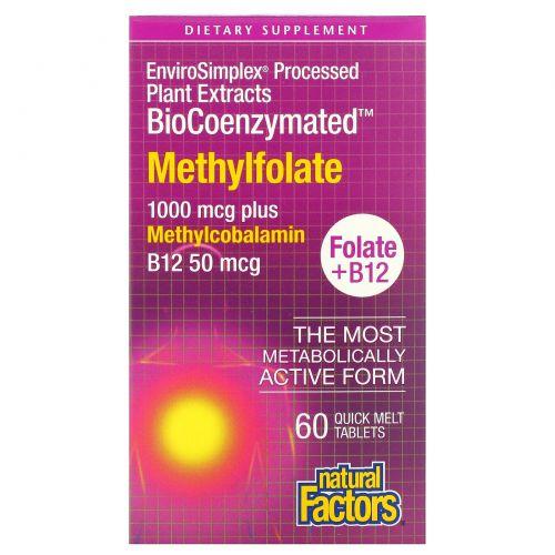 Natural Factors, BioCoenzymated, фолат и B12, метилфолат, 1000 мкг, 60 быстро рассасывающихся таблеток