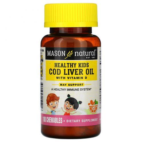 Mason Naturals, Healthy Kids, Масло печени трески, с витамином D, апельсиновый вкус 100 жевательных капсул