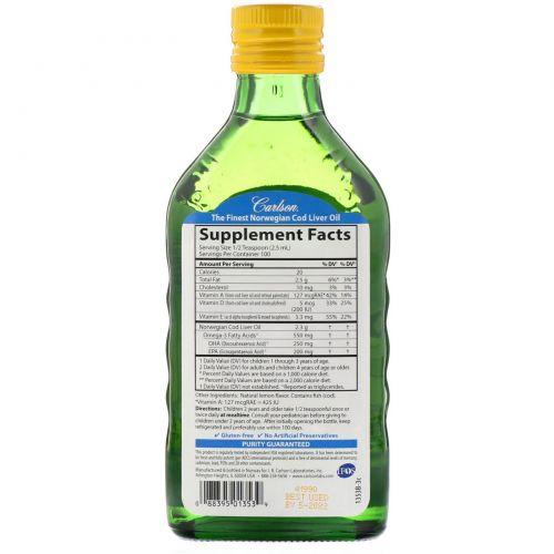 Carlson Labs, Норвежский жир из печени трески для детей, натуральный лимонный вкус, 8,4 жидк. унц. (250 мл)