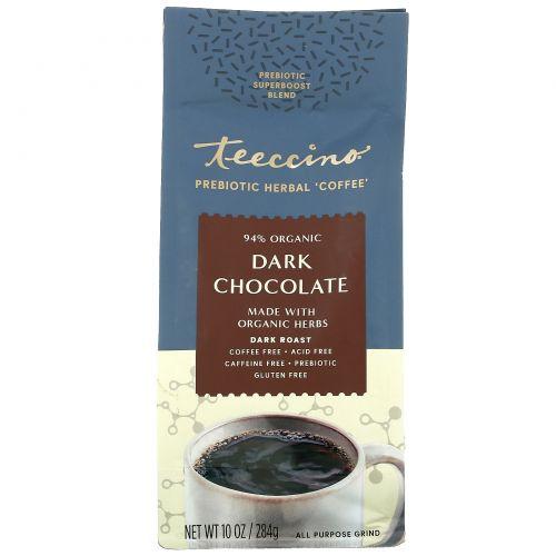 Teeccino, Prebiotic Herbal Coffee, Dark Roast, Caffeine Free, Dark Chocolate, 10 oz (284 g)