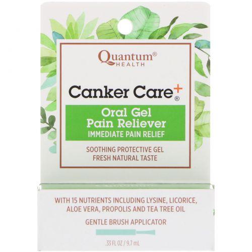 Quantum Health, Herbal Canker Care+, обезболивающее для полости рта, 0,33 жидкой унции (9,7 мл)