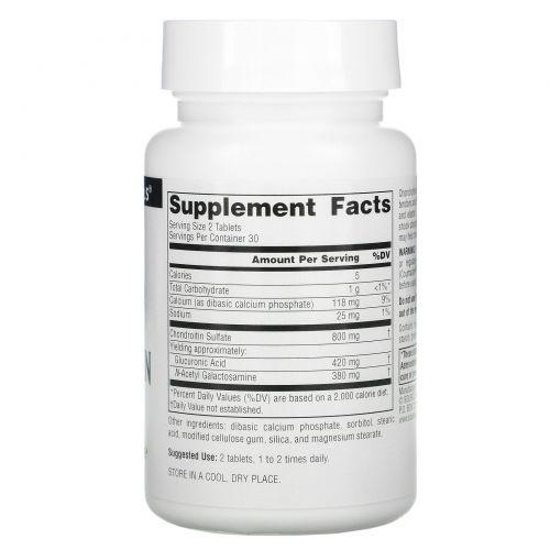 Source Naturals, Chondroitin Sulfate, 400 мг, 60 таблеток