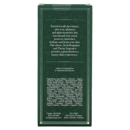 European Soaps, Aftershave Balm, Bergamot and Thyme, 2.5 fl oz (75 ml)