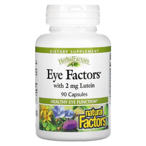 Natural Factors, Препарат Eye Factors с 2 мг лютеина, 90 капсул