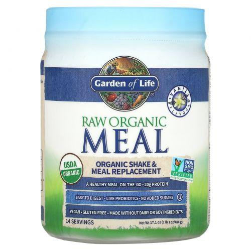 Garden of Life, RAW Meal, натуральный заменитель пищи или закуски, ванильный, 1.23 фунтов (558 г)