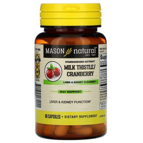 Mason Naturals, Экстракт расторопши/клюквы, формула очищения печени и почек, 60 капсул