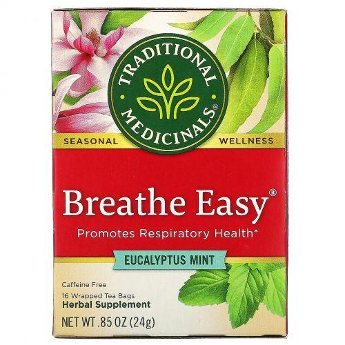 Traditional Medicinals, Seasonal Teas, Breathe Easy, без кофеина, 16 чайных пакетиков, 0,85 унции (24 г)