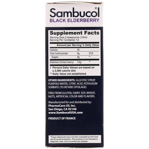 Sambucol, Черная бузины, оригинальная формула, 4 жидк. унц. (120 мл)