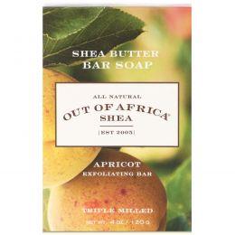 Out of Africa, Брусковое мыло с чистым маслом дерева ши, мыло с очищающее средство с отшелушивающим действием на основе абиркоса, 120 г