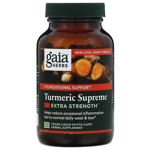 Gaia Herbs, Turmeric Supreme, 120 вегетарианских жидких фитокапсул