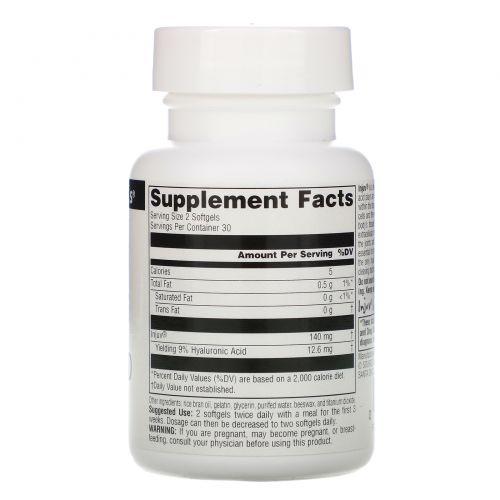 Source Naturals, Гиалуроновая кислота, 70 мг, 60 капсул