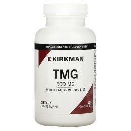Kirkman Labs, TMG, с фолиновой кислотой и метиловым B-12, 500 мг, 120 капсул