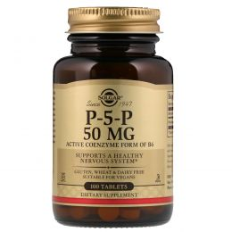 Solgar, Пиридоксаль-5-фосфат, 50 мг, 100 таблеток