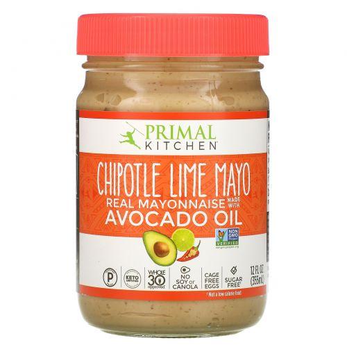 Primal Kitchen, Mayonnaise with Avocado Oil, Chipotle Lime, 12 fl oz (355 ml)