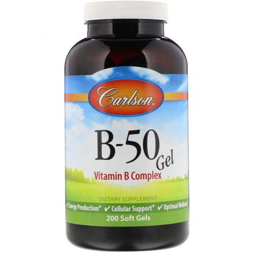 Carlson Labs, B•50 Gel, комплекс витаминов группы B, 200 гелевых капсул