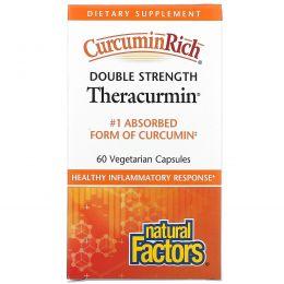 Natural Factors, CurcuminRich, Theracurmin двойной силы, 60 растительных капсул