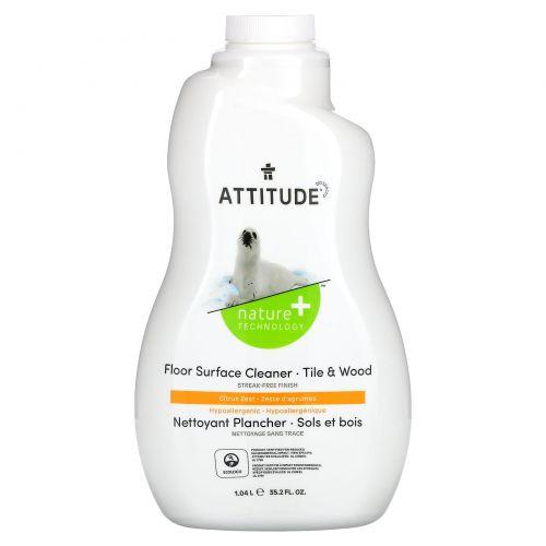 ATTITUDE, Средство для мытья полов, плитки и дерева, цитрусовая цедра, 35,2 жидкой унции (1,04 л)