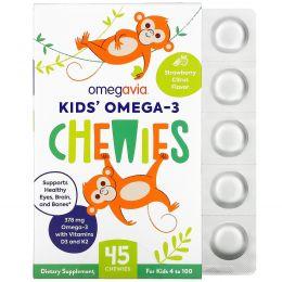 OmegaVia, Kids' Omega-3 Chewies, Strawberry Citrus, 45 Chewies