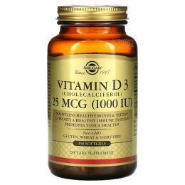Solgar, Натуральный витамин D3 (холекальциферол), 1000 МЕ, 250 капсул