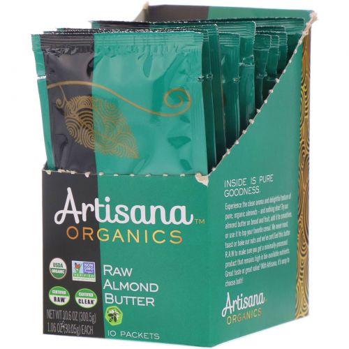 Artisana, Ореховое масло из сырого миндаля, 10 пакетиков, 1,06 унции (30,05 г) каждый