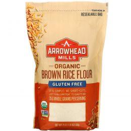Arrowhead Mills, Organic Brown Rice Flour, Gluten Free, 1 lb (680 g)