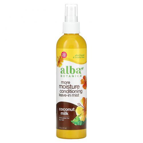 Alba Botanica, Гавайский спрей-кондиционер для волос с кокосовым молоком, Drink It Up, 8 жидких унций (237 мл)