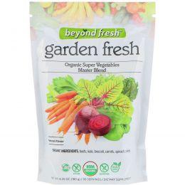 Beyond Fresh, Свежесть сада, эталонная смесь органических суперовощей, натуральный вкус, 180 г