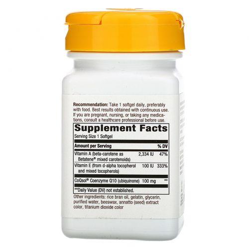 Nature's Way, Коэнзим Q10, 100 мг, 30 гелевых капсул