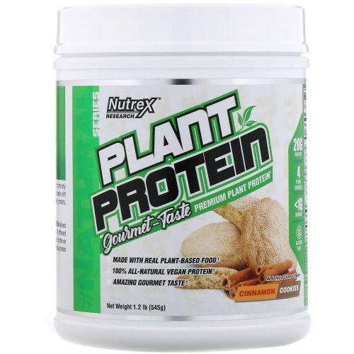 Nutrex Research, Серия Natural, растительный протеин, печенье с корицей, 545г