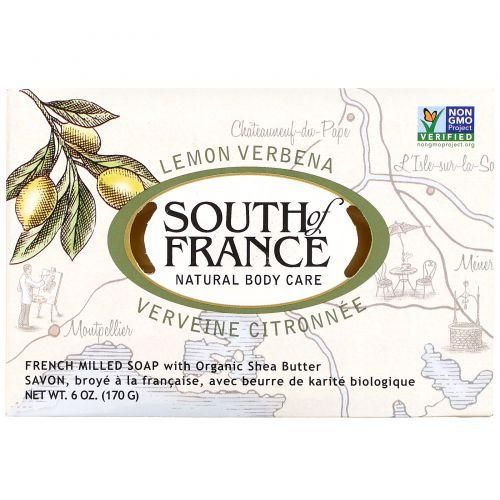 South of France, Лимонная вербена, Французское мыло овальной формы с трижды шлифованными ингредиентами с органическим маслом ши, 6 унций (170 г)