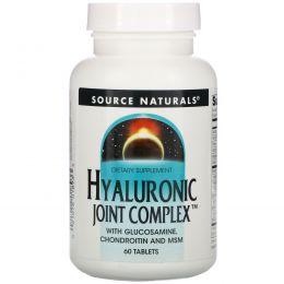 Source Naturals, Source Naturals, гиалуроновый комплекс для суставов, 60 Таблеток