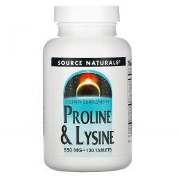 Source Naturals, L-пролин L-лизин, 275 мг/275 мг, 120 таблеток