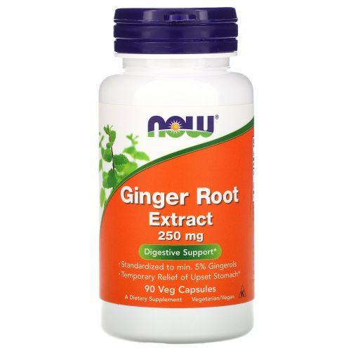 Now Foods, Экстракт корня имбиря, 250 мг, 90 вегетарианских капсул