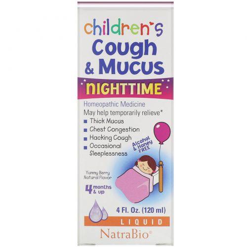NatraBio, Ночное средство от кашля с отхаркивающим действием для детей, ягодный вкус, 120мл (4жидк.унции)