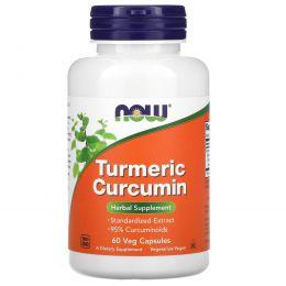 Now Foods, Куркумин, 60 растительных капсул
