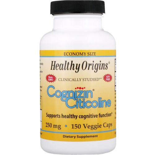 Healthy Origins, Cognizin (цитиколин), 250 мг, 150 вегетарианских капсул