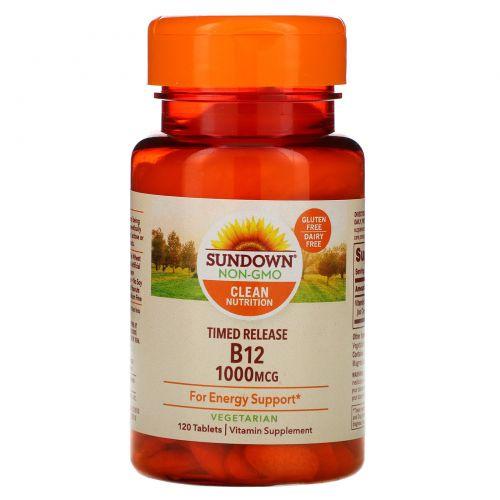 Sundown Naturals, B12, высокоактивный, 1000 мкг, 120 таблеток