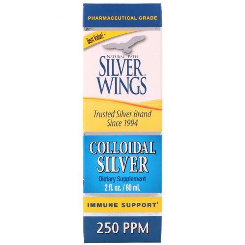 Natural Path Silver Wings, Коллоидное серебро, 250 частей на миллион, 2 жидких унции (60 мл)