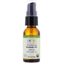 Aura Cacia, Натуральное масло баобаба, натуральное средство по уходу за кожей, 1 жидкая унция (30 мл)