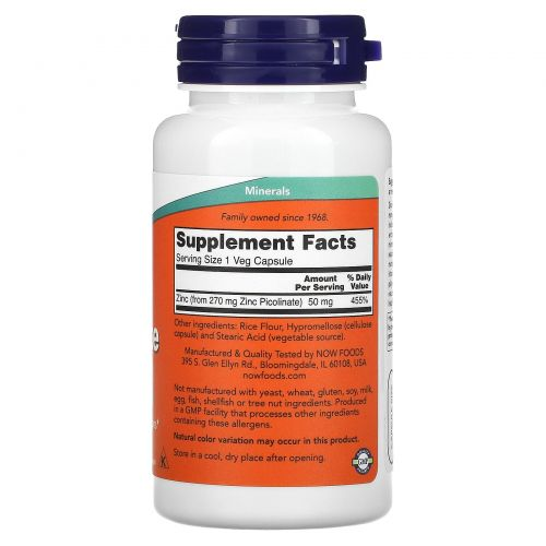 Now Foods, Цинк пиколинат (Zinc Picolinate), 50 мг, 120 капсул