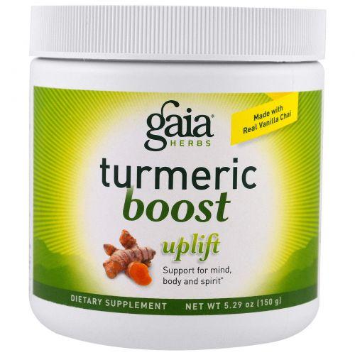 Gaia Herbs, Подтягивающий крем TurmericBoost, 5,29 унции (150 г)