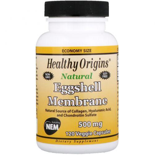 Healthy Origins, Мембрана яичной скорлупы, 500 мг, 120 вегетарианских капсул